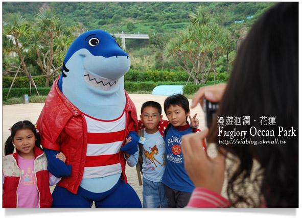 花蓮海洋公園一日遊5