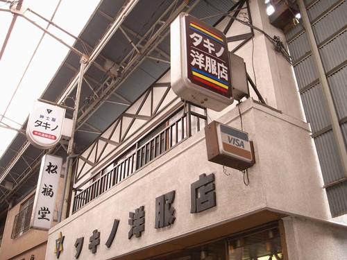 桜井市の商店街-14