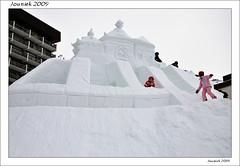 Skivakantie2009-087 (Digi-Jo) Tags: france frankrijk wintersport lesmenuires