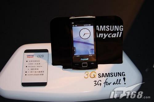 Samsung i329 it168