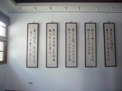 朱玖瑩先生寫的鄭愁予《錯誤》