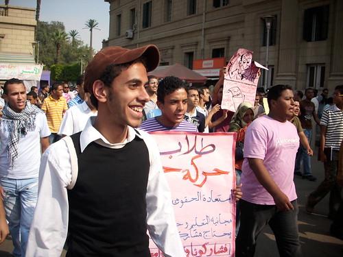 مظاهرة حركة حقى بجامعة القاهرة، ضد إلغاء محاضرات الانتساب