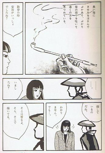 0_yasuji