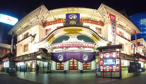歌舞伎座'09.11.stitch