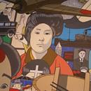 Nikkei Story by Roger Shimomura
