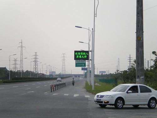 DSCN0110