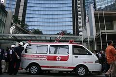Indonesian Bombing