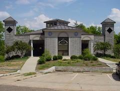 Islamic Center of Mississippi (2006)