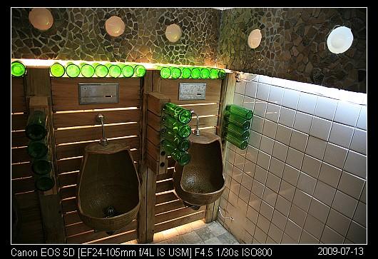 20090713_24花蓮酒廠