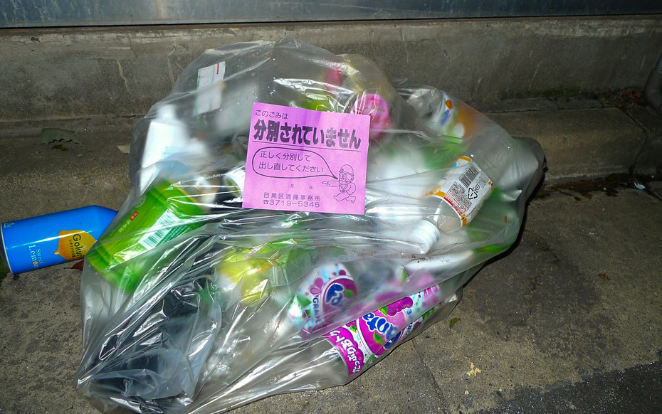 Garbage Seperation in Japan