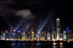 hongkong nights (dayunioR 450) Tags: city night hongkong lights harbour hongkongbay