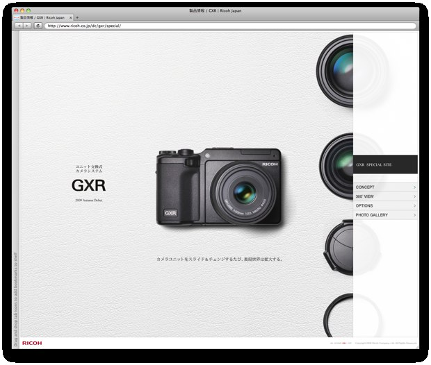 Ricoh GXR Special Site (Japanese)