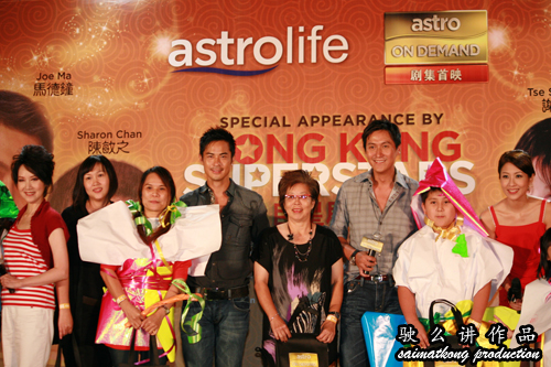 TVB Hong Kong Super Star @ Sunway Convention Center
