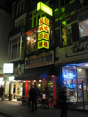 2009_Amsterdam 045