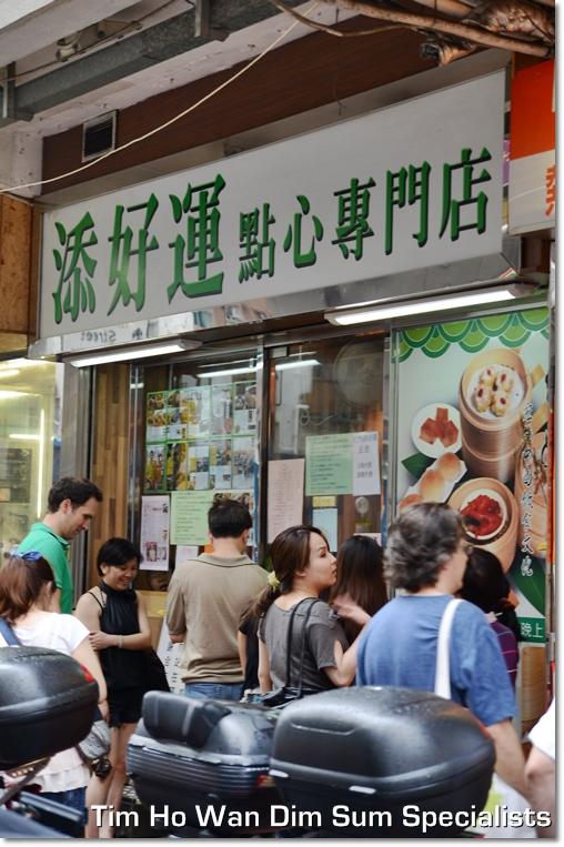 Tim Ho Wan Dim Sum @ Mongkok