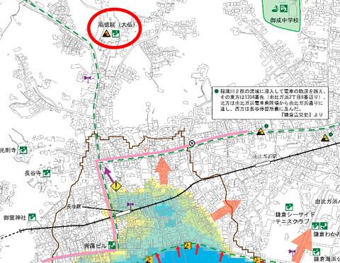 鎌倉津波ハザードマップ2