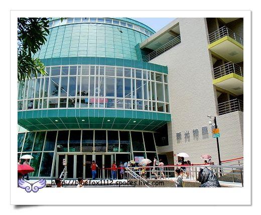090627台北市立動物園02_新光特展館