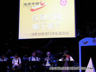Youth Forum Panelists (L to R): Chen Diya, Xiao Han, Li Shih Song, Billy Koh