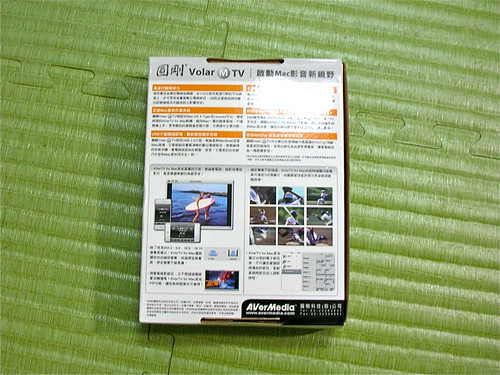 圓剛 Volar M TV 包裝 - 2