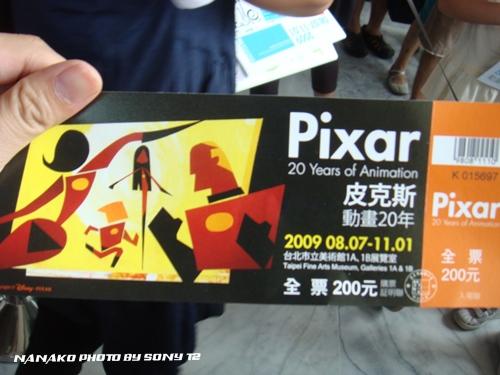 090830皮克斯20年動畫展004