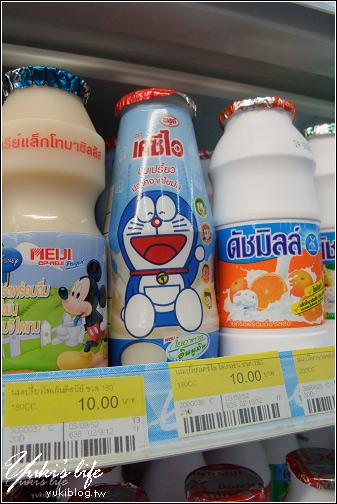 泰國戰利品