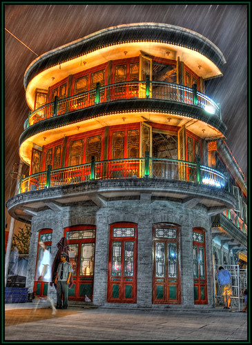 Beijing House (Qianmen)