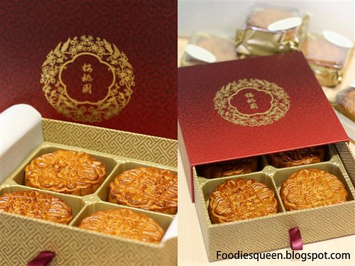 Mooncakes 2009 -31 (Small)
