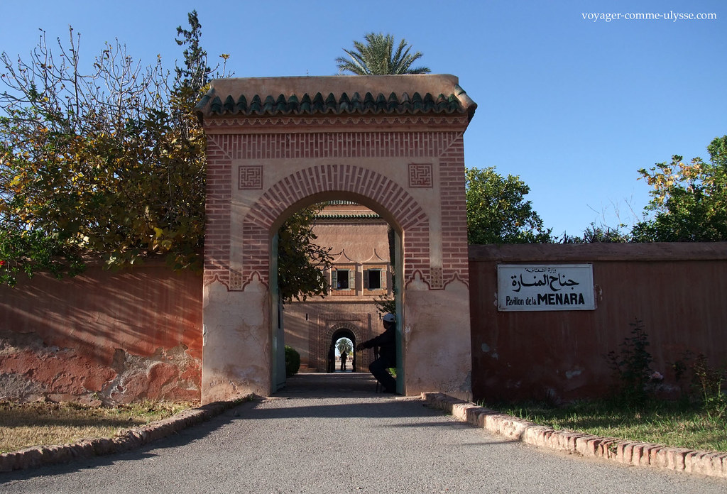 L'entrée du Pavillon de la Ménara