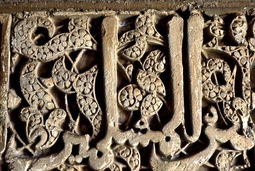 135 Hall of the Ambassadors, Alhambra