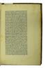 Marginal annotation, capital strokes and paragraph marks in Cicero, Marcus Tullius: De finibus bonorum et malorum