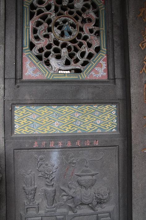 萬華清水巖002