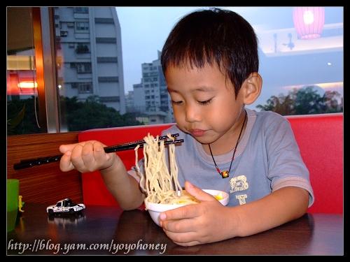 combi 學習筷 -2