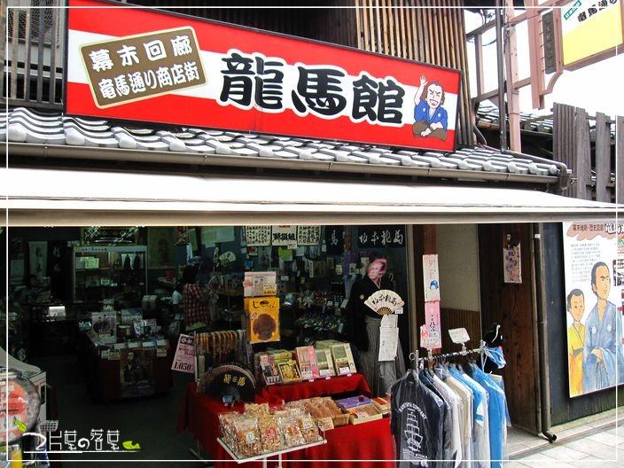伏見桃山_09.JPG