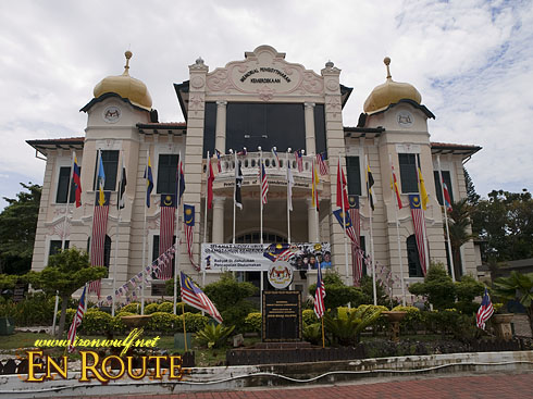 Malacca Proclamation of Independence Memorial Building