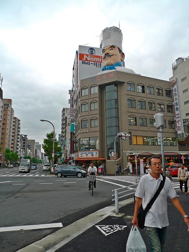 Kappabashi crossing