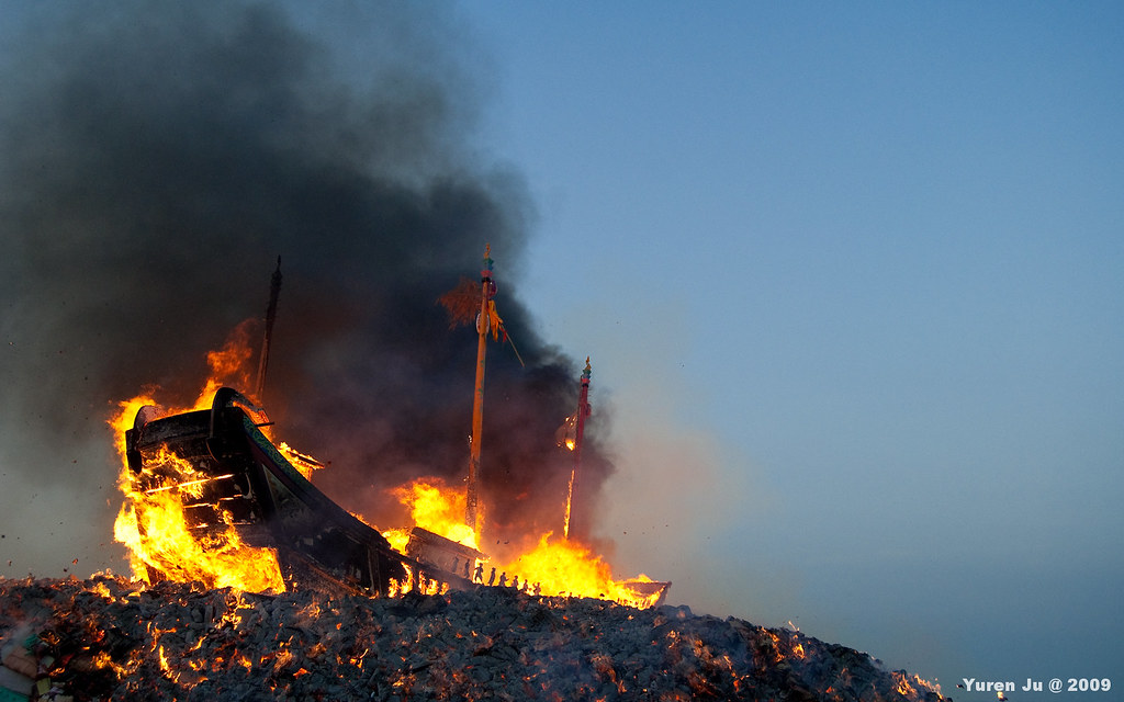 燒王船 (III)