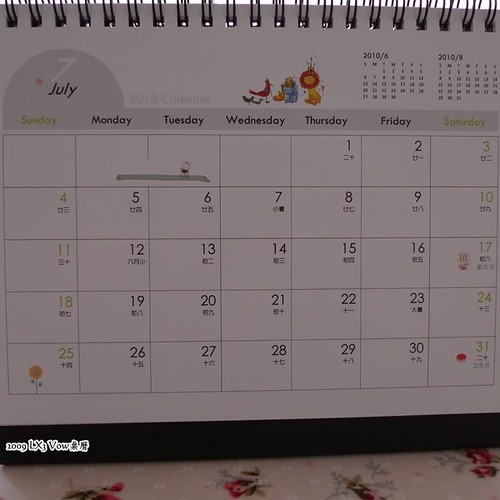 vow 桌曆-19