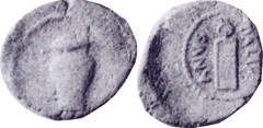 473/4 Sestertius Lollia Urn Voting tablet