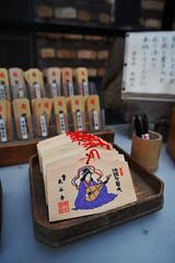 Tokyo 2009 - 鎌倉 - 長谷寺(18)