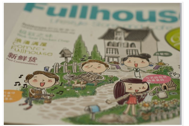 Fullhouse-011