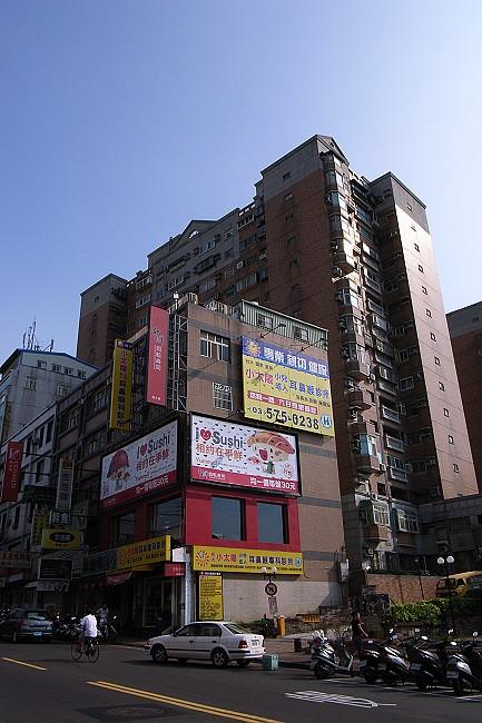 20090728_國宅