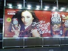KIRIN / COLA SHOCK