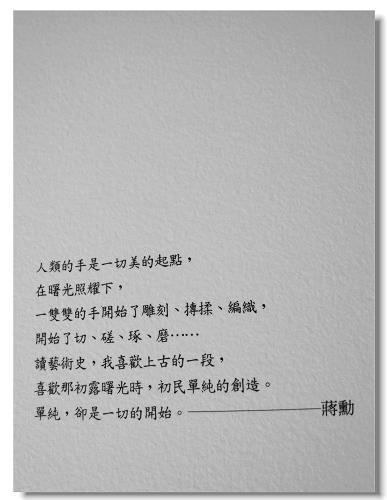 IMG_5464_S