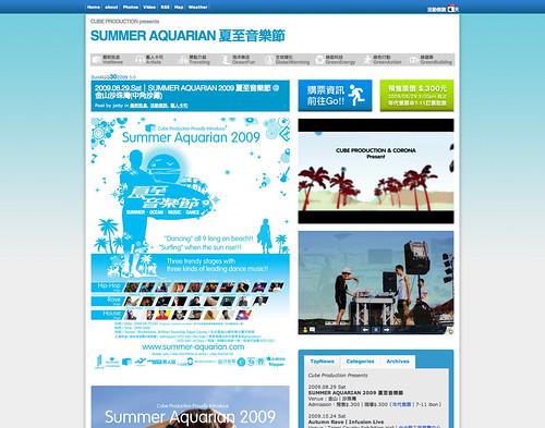 SUMMER AQUARIAN 夏至音樂節 (20090825) upgrade