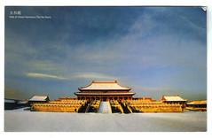 Hall of Great Harmony