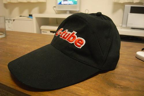 C-tube CAP