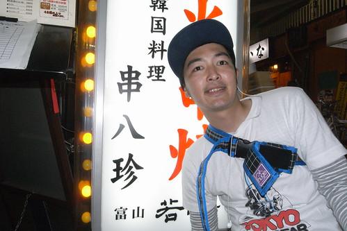 tsuruhashi ride