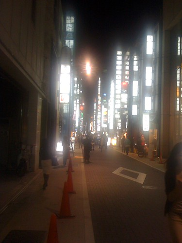 Get lost in the Ginza