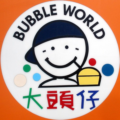 world cup sign chinese straw cap bubble squaredcircle squircle bubbleworld
