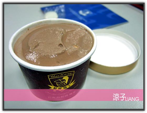 藍騎士冰淇淋07